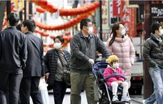 Nhật Bản ứng dụng trí tuệ nhân tạo để cung cấp thông tin COVID-19 cho người dân