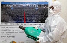 Hàn Quốc xác nhận ca tử vong thứ 2 do COVID-19, số ca nhiễm lên 209