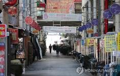 15 quốc gia và vùng lãnh thổ hạn chế du khách Hàn Quốc nhập cảnh