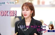 Yoo In Na chia sẻ về đám cưới trong mơ