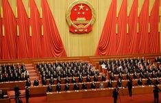Trung Quốc hoãn họp Quốc hội thường niên vì dịch COVID-19