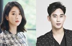 Nữ chính của Kim Soo Hyun trong phim mới đã lộ diện