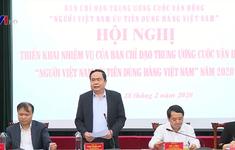Các DN Việt cần tiếp tục nâng cao chất lượng sản phẩm, đảm bảo tính cạnh tranh