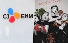 Tòa nhà của CJ ENM tạm đóng cửa vì phát hiện nhân viên nhiễm COVID-19