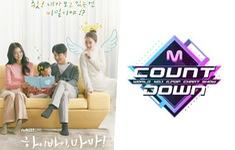 """""""Hi Bye, Mama"""" và """"M Countdown"""" tạm dừng phát sóng"""