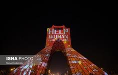 Trình diễn ánh sáng hình ảnh virus Corona lên tòa tháp Azadi