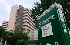 Nhật Bản xây dựng hệ thống phần mềm quản lý 8.000 bệnh viện