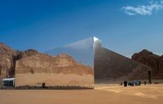 Saudi Arabia: Nhà hát trở thành tòa nhà phủ gương lớn nhất thế giới