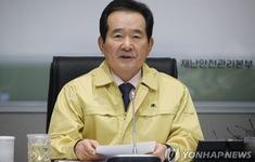 Hàn Quốc tạm đình chỉ miễn thị thực cho các quốc gia cấm nhập cảnh công dân nước này