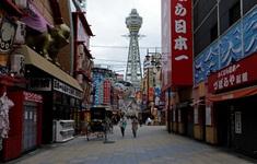 Người dân Nhật Bản được cấp tiền đi du lịch trong nước