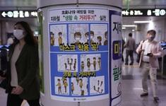 Hàn Quốc: Doanh nghiệp đầu tiên tự mở trung tâm riêng xét nghiệm virus SARS-CoV-2