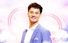 """Xuân Bắc lần đầu đảm nhận vai trò """"ông tơ"""" tại Chân ái 2020"""