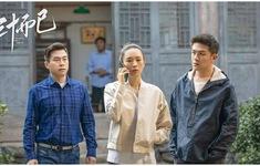 """Đây là bộ phim đang vượt mặt """"30 chưa phải là hết"""" trên Douban"""