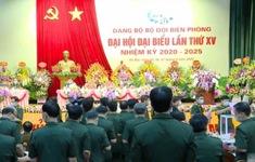 Đại hội đại biểu Đảng bộ Bộ đội Biên phòng