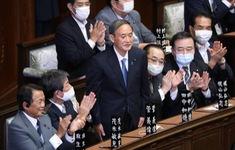 Nội các Nhật Bản thông qua danh sách các Thứ trưởng mới