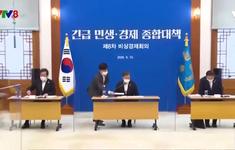 Hàn Quốc thúc đẩy thực hiện Thỏa thuận thượng đỉnh liên Triều