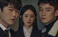 """Triệu Lệ Dĩnh xác nhận tham gia """"Ai là hung thủ"""""""