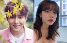 Ryeowook (Super Junior) xác nhận hẹn hò nữ thần tượng kém 7 tuổi