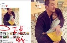 Lý Á Bằng xúc động khi con gái chúc sinh nhật qua WeChat
