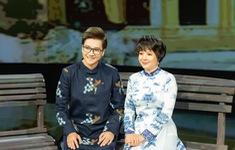 Cầu truyền hình đón giao thừa của VTV năm 2021: Mùa đoàn tụ