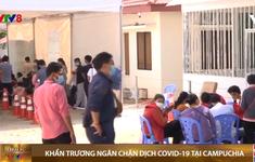 Số ca nhiễm COVID-19 tăng mạnh tại Campuchia