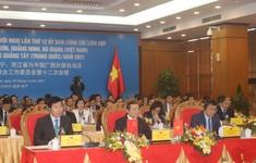4 tỉnh biên giới Việt Nam hợp tác với Khu tự trị dân tộc Choang Quảng Tây (Trung Quốc)