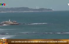 Các chuyên gia Hàn Quốc kêu gọi Nhật rút lại kế hoạch xả thải nước nhiễm độc