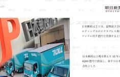 Tập đoàn Bưu chính Nhật Bản chuyển nhượng dịch vụ vận tải
