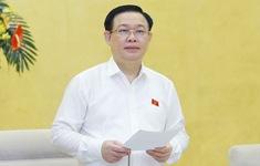 Quốc hội sẽ tổ chức Diễn đàn kinh tế - xã hội thường niên