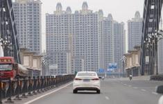 """""""Bom nợ"""" Evegrande tác động thế nào lên thị trường Trung Quốc?"""