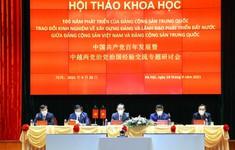 Phát triển hơn nữa quan hệ Đối tác hợp tác chiến lược toàn diện Việt Nam - Trung Quốc