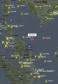 Nhìn lại những vụ máy bay mất tích bí ẩn trên thế giới