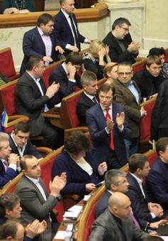 Quốc hội Ukraine bầu ra các vị trí chủ chốt