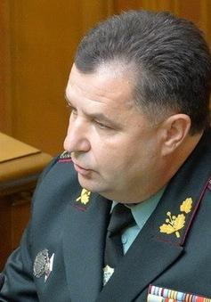 Ukraine củng cố lực lượng trước khả năng bị tấn công