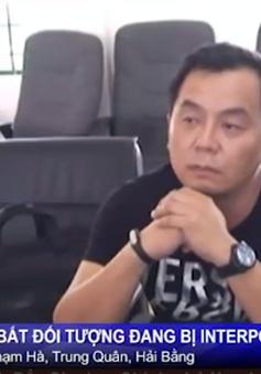 Tây Ninh: Bắt giữ một đối tượng bị Interpol truy nã