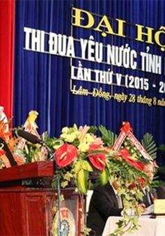 Đại hội thi đua yêu nước tỉnh Lâm Đồng lần thứ V