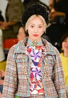 Chanel trình diễn bộ sưu tập Resort 2016tại Seoul