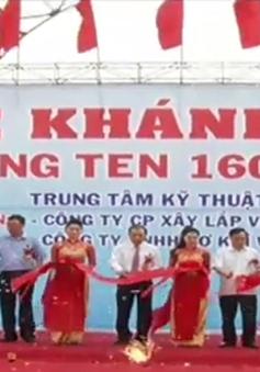 Nam Định khánh thành tháp truyền hình