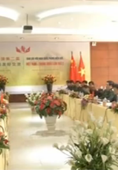 Bộ trưởng Quốc phòng Việt - Trung lần đầu gặp tại biên giới