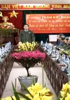 Đồng chí Trần Đại Quang chúc Tết Công an tỉnh Vĩnh Phúc
