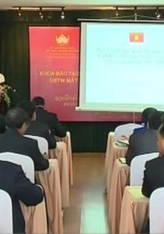 Khai giảng khóa đào tạo cán bộ Mặt trận Lào