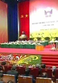 VTV THTT Lễ khai mạc và bế mạc Đại hội Thi đua yêu nước toàn quốc lần thứ IX