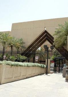 Đại sứ quán Mỹ tại Saudi Arabia tạm ngừng hoạt động