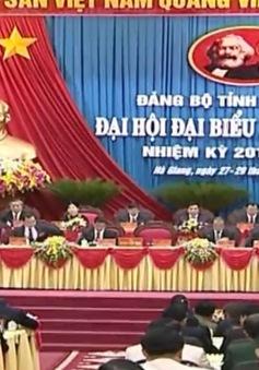 Khai mạc Đại hội Đảng bộ tỉnh Hà Giang