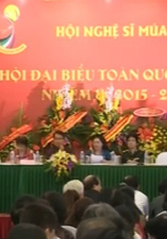 Đại hội Hội nghệ sĩ Múa Việt Nam lần thứ VI