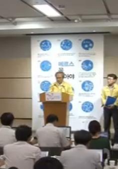 Hàn Quốc điều trị thử nghiệm bệnh nhân nhiễm MERS