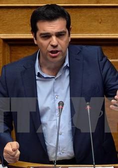 Hàng nghìn người biểu tình phản đối cải cách hưu trí tại Hy Lạp