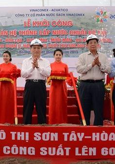 1.200 tỷ đồng để xây dựng đường ống nước sông Đà số 2