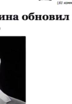90% người Nga ủng hộ Tổng thống Vladimir Putin
