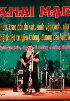 Đoàn nghệ thuật Memphis (Mỹ) biểu diễn tại Việt Nam